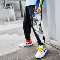 trousers Little tiger baby male 110cm 120cm 130cm 140cm 150cm 160cm Light gray, dark night spring and autumn trousers motion There are models in the real shooting Sports pants Leather belt High waist other Don't open the crotch Cotton 100% XH21AKC90758 Class B KC90758 Winter 2020 Chinese Mainland
