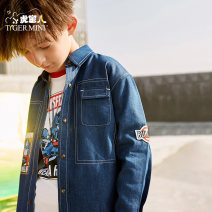 shirt Blue jeans Little tiger baby male 110cm 120cm 130cm 140cm 150cm 160cm spring and autumn Long sleeves leisure time Cartoon animation Cotton blended fabric stand collar Cotton 95% polyurethane elastic fiber (spandex) 5% XH19CTY90046 Class B Winter of 2019