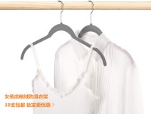 coat hanger 30, 50, 100 Off white, black, grey flocked hanger  ANQI public 42.5*22.5CM Wardrobe / cloakroom Solid color American style no adult Space saving and antiskid Chinese Mainland Guangdong Province Dongguan City