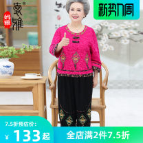 Middle aged and old women's wear Autumn of 2019 Rose 81458-98-21 green 81458-98-21 Navy 81458-98-21 L 1XL 2XL 3XL 4XL Happiness suit easy Two piece set Big flower Over 60 years old Cardigan moderate Crew neck routine routine 9C965 Aiya Maya Embroidery polyester Polyester 100% 96% and above trousers