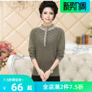 Middle aged and old women's wear Autumn of 2019 Auricularia auricula collar jujube red Auricularia auricula collar Pink 115 (35 days return and exchange for collection stores) 120 (inspection for genuine brand products) fashion Knitwear / cardigan easy singleton  Solid color 40-49 years old Socket