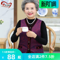 Middle aged and old women's wear Spring of 2019 Lavender grey rose XL recommendation 90-110 Jin 2XL recommendation 110-122 Jin 3XL recommendation 122-135 Jin 4XL recommendation 135-150 Jin Happiness Vest easy singleton  Decor Over 60 years old Cardigan moderate Crew neck routine routine 8C858 Button