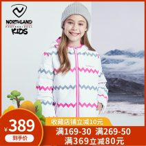 Down Jackets 120cm 130cm 140cm 150cm 160cm 165cm 80% Grey duck down female Northland / Northland Bleached color bar printing ct072601-2 polyester have cash less than that is registered in the accounts Detachable cap Zipper shirt stripe CT072601 Class B Polyester 100% Polyester 100% Winter of 2019