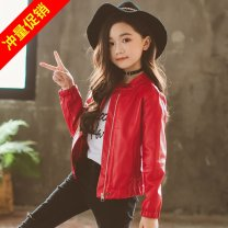 Jacket / leather Other / other female 110cm,120cm,130cm,140cm,150cm,160cm Sheepskin Korean version spring and autumn routine nothing Zipper shirt There are models in the real shooting stand collar Class A