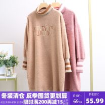 Dress Winter 2020 Light brown, lotus root pink XL,L,M,S Middle-skirt singleton  Long sleeves street High collar middle-waisted letter Socket other other 25-29 years old Xking / Exxon More than 95% knitting polyester fiber