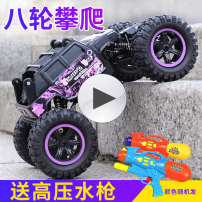 Electric / remote control vehicle 8, 9, 10, 11, 12 Chinese Mainland TL / Tong Li Electric toys Climbing car Orange eight wheel climbing Stunt Car purple eight wheel climbing Stunt Car blue eight wheel climbing Stunt Car Off-road vehicle contain Handle Yes Bigfoot