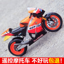 Electric / remote control vehicle Six, seven, eight, nine, ten, eleven, twelve Chinese Mainland TL / Tong Li Electric toys Remote control motorcycle Remote control motorcycle motorcycle contain Handle Yes Remote control motorcycle