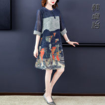 Women's large Summer of 2019 Gray blue XL 2XL 3XL 4XL 5XL Dress singleton  commute easy Socket elbow sleeve Korean version Crew neck Medium length routine 8367WJ Han Zhuoyi 35-39 years old Medium length Other 100% Pure e-commerce (online only) other Three buttons