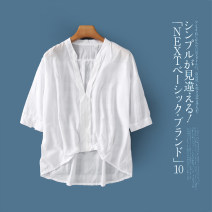 shirt White b-6-30-3 S,M,L Summer 2021 other 96% and above elbow sleeve Versatile V-neck Socket Solid color Lady Boya