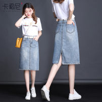 skirt Spring of 2019 S M L XL 2XL Blue (skirt) Mid length dress commute High waist A-line skirt Solid color Type H 25-29 years old KDN-8867SWKJN 91% (inclusive) - 95% (inclusive) Denim Kareni cotton Decorative stitching of old open line Korean version Cotton 91.6% rayon 8.4%