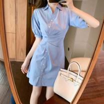 Women's large Summer 2021 blue S M L XL Sabado Other 100% Pure e-commerce (online only)