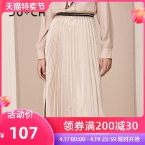 skirt Autumn of 2019 Average size Brown longuette Versatile Natural waist More than 95% CU+CH polyester fiber Polyester 100% Same model in shopping mall (sold online and offline)