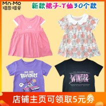 T-shirt Mn · Mo / Mao en · Mao AI Size 80 (recommended height 70-75cm), Size 90 (recommended height 75-80cm), size 100 (recommended height 80-90cm), Size 110 (recommended height 90-100cm), Size 120 (recommended height 100-110cm) female summer Short sleeve Crew neck lady No model nothing cotton other