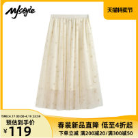 skirt Spring 2021 XS S M L Apricot black Middle-skirt Natural waist A-line skirt Type A 18-24 years old More than 95% MJ STYLE polyester fiber Polyester 100% Same model in shopping mall (sold online and offline)