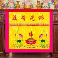 Ornaments character cloth Southeast Asia The Yellow length of the Buddhist table is 1 m * height is 1 m, the Yellow length of the Buddhist table is 2 m * height is 1 m, the Yellow length of the Buddhist table is 3 m * height is 1 m, the Yellow length of the Buddhist table is 4 m * height is 1 m