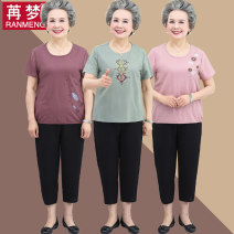 Middle aged and old women's wear suit routine Summer 2020 Intellectuality Two piece set easy Design and color Condom other moderate Over 60 years old Crew neck 96% and above RMHXZYC200 Embroidery RM / ranmeng Other 100% Pure e-commerce (online sales only) routine Cropped Trousers