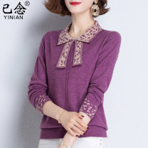 Middle aged and old women's wear Spring 2021 Mocha Denim Blue Navy purple red M (recommended 80-100 kg) l (recommended 100-115 kg) XL (recommended 115-130 kg) 2XL (recommended 130-145 kg) 3XL (recommended 145-160 kg) fashion Knitwear / cardigan easy singleton  Solid color 40-49 years old Socket other