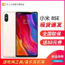 mobile phone 4 + 64 gb6 + 64 gb Official standard Dark grey brilliant red brilliant blue gold Xiaomi/ Xiaomi 8SE Dual SIM 4GB6G Dragon 710 two thousand and eighteen trillion and eleven billion six hundred and six million sixty-six thousand seven hundred and eight effective 4G Netcom Millet 8 se