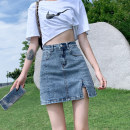 skirt Summer 2021 S M L XL blue Short skirt sexy High waist A-line skirt Solid color Type A 18-24 years old HT25488972065 71% (inclusive) - 80% (inclusive) Denim Korean Dragonfly cotton Pocket button zipper patch Cotton 75% polyester 22.8% polyurethane elastic (spandex) 1.3% viscose (viscose) 0.9%