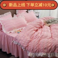 Bedding Set / four piece set / multi piece set Others Quilting, other Solid color other Other / other Others 4 pieces other Sheet type, fitted sheet type, bed skirt type Qualified products Korean style other Reactive Print  Thermal storage