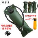 Plastic water bag EVA 3L Нельзя хранить кипящую воду 100cm на открытом воздухе * * Хвойный лес