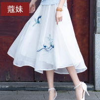 skirt Summer 2020 Average size White blue Mid length dress commute Natural waist A-line skirt 91% (inclusive) - 95% (inclusive) Chiffon Mei Kou polyester fiber Retro Polyester 95% polyurethane elastic fiber (spandex) 5% Pure e-commerce (online only)