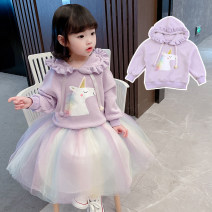 Sweater / sweater Other / other Purple sweater, purple sweater + rainbow skirt female 80cm,90cm,100cm,110cm,120cm,130cm spring and autumn No detachable cap lovely Socket routine There are models in the real shooting cotton Cartoon animation Other 100% Class B Cotton liner