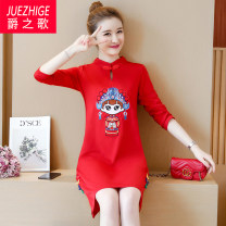 Dress Autumn of 2019 M L XL 2XL 3XL 4XL 5XL Mid length dress singleton  Long sleeves commute stand collar Loose waist character Socket other routine Others 40-49 years old Type A ethnic style Embroidery More than 95% polyester fiber Other polyester 95% 5% Pure e-commerce (online only)