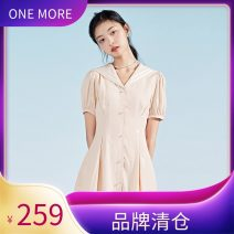 Dress Summer 2020 Pink Short skirt singleton  Short sleeve commute Admiral High waist Solid color other A-line skirt routine Others 25-29 years old Type A one more lady Button, button 30% and below