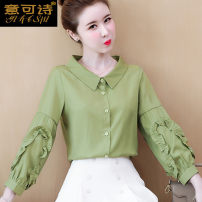 shirt White red Avocado Green S M L XL XXL Autumn of 2019 other 96% and above Long sleeves commute Regular square neck Single row multi button routine Solid color 25-29 years old Self cultivation Meaning can be poetry Korean version Y820225 Other 100% Pure e-commerce (online only)