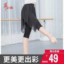 Modern Dance Costume Gray, red, black M,L,XL female
