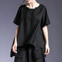Lace / Chiffon Summer 2020 Black, gray Average size Short sleeve street Socket singleton  easy Regular other routine Honey management Splicing Europe and America