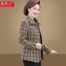 Middle aged and old women's wear Autumn 2020 Yellow Plaid gilt edged jacket cyan Red Plaid gilt edged jacket yellow Plaid gilt edged jacket with sweater cyan Red Plaid gilt edged jacket with sweater fashion Jacket / jacket easy singleton  lattice 40-49 years old Cardigan moderate Polo collar Button