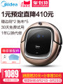 sweeping machine Midea / Midea 0.4L 9.7cm 2600mAh Over colored gold Floor sweeping robot Planning style Trailing suction yes VR1717 nothing 120m ^ 2 (inclusive) - 150m ^ 2 (exclusive) Yes Midea / Midea vr1717 Mobile remote control i3 pro Other intelligence Jiangsu Midea cleaning appliance Co., Ltd