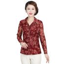 shirt Watermelon red, khaki, ginger, purplish red, violet, decor, e851-2, e851-62, mature red, rose, coffee red, red white dot, navy blue background, f02903 cardigan, 9195 cardigan, 9191 cardigan, 9189 cardigan, 9188 cardigan, 9085 cardigan, 9186 cardigan, 9187 cardigan, 9056 cardigan Summer of 2019