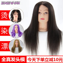 Other wigs