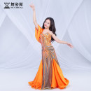 Stage performance / Dance Costume customization Orange, [custom 5-7 days delivery, no return] other Wuchieal / Dance wing