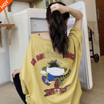T-shirt Khaki yellow white M L XL Summer 2020 Short sleeve Crew neck easy Medium length routine commute polyester fiber 51% (inclusive) - 70% (inclusive) 18-24 years old Korean version literature Cartoon animation animal design letters Kimushi 2268# printing Pure e-commerce (online only)