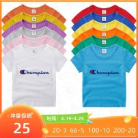 T-shirt White, yellow, red, green, light blue, black, purple, gray, ginger, pink, orange, color blue, brick red Michun neutral summer Short sleeve Korean version There are models in the real shooting nothing cotton Cartoon animation Cotton 100% Can army - pull collar T-shirt 0330 Class A