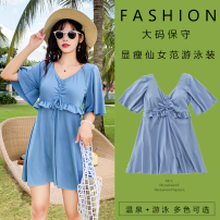 one piece  You Yunhan 2XL [suggested 120-145 kg], 3XL [suggested 145-170 kg], 4XL [suggested 170-195 kg] Black 8206 show, blue 8206 show, red 8206 show Skirt one piece With chest pad without steel support Polyester, others female Short sleeve Casual swimsuit Solid color