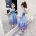 Dress Blue for crown + magic wand pink for crown + magic wand female Shun Yi Bei Er 110cm 120cm 130cm 140cm 150cm 160cm Other 100% summer princess Short sleeve Netting A-line skirt MDBD2101 Class B Summer 2021