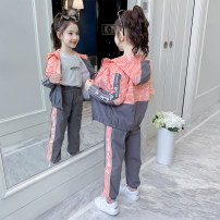 suit Shun Yi Bei Er Dark Grey Pink 110cm 120cm 130cm 140cm 150cm 160cm female spring and autumn Korean version Long sleeve + pants 2 pieces routine There are models in the real shooting Zipper shirt No detachable cap other other children Expression of love QZTA00003 Class B Autumn 2020