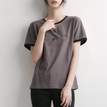 T-shirt Grey cotton grey cotton d89 printed white cotton white cotton z15h printed white cotton Z23 embroidery S M L XL Summer 2021 Short sleeve Crew neck Straight cylinder Regular other commute cotton 96% and above 18-24 years old Korean version other letter Ink cabinet AH8003-1 Print stitching
