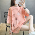 Dress Summer 2020 M L XL 2XL Mid length dress singleton  Short sleeve commute Crew neck Loose waist letter Socket other Others 18-24 years old Love of butterfly Korean version Hollowing out 71% (inclusive) - 80% (inclusive) cotton Cotton 80% polyester 20% Pure e-commerce (online only)