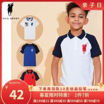 T-shirt White axvw300039, big red D, big red e, big red F, big red g, Navy D, Navy C, Navy a, Navy B, dark blue A, dark blue B, royal blue axvw300036, red axvw300038, white a, white B, white C, big red B, big red a, big Red C Polo Sport 110cm,120cm,130cm,140cm,150cm,160cm male summer Short sleeve