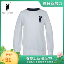 T-shirt Polo Sport male spring and autumn Long sleeves Crew neck leisure time No model nothing cotton Solid color Cotton 100% Class B other Chinese Mainland Hunan Province Yiyang City