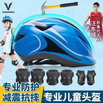sport ware Veidoorn / Weidong XS (for 2-4 years old) s (for 5-7 years old) m (for 8-13 years old) l (for 14-19 years old) other T001 Summer of 2018 yes