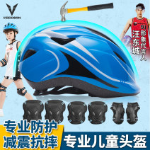 sport ware Veidoorn / Weidong XS (for 2-4 years old) s (for 5-7 years old) m (for 8-13 years old) l (for 14-19 years old) other T001 Summer of 2018 yes