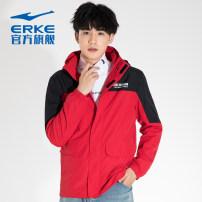 Sports jacket / jacket Erke / hongxingerke male M (adult), l (adult), XL (adult), 2XL, 3XL, 4XL Autumn of 2019 Hood zipper Color contrast, brand logo Sports & Leisure Men's outdoor