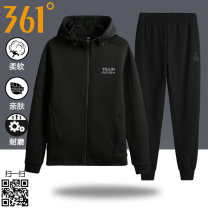 Sports suit 361° male Long sleeves Hood trousers Cardigan Autumn 2020 Sports & Leisure Warm and windproof Sports life Cotton polyester Brand logo yes Casual suit